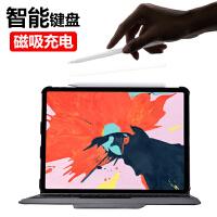 ipad pro11蓝牙键盘保护套2018全面屏pro12.9三代智能超薄键盘新款苹果平板pro11 【全面屏超薄版】