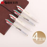 晨光文具四色圆珠笔0.5/0.7多色黑红蓝绿色中油笔6色手帐专用笔圆珠笔按动原子笔学生用本味办公油笔批发
