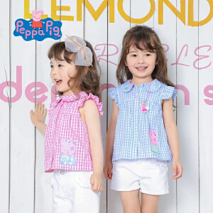 【2件3折】小猪佩奇正版童装女童夏装2018夏季新款全棉无袖佩奇印花格衬衫两色选