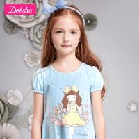 【99元3件专区】笛莎童装女童短袖T恤夏季新款儿童上衣泡泡袖网纱