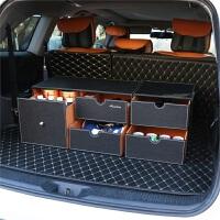 汽车后备箱储物箱多功能车尾箱收纳箱车载储物箱车用整理箱置物箱-路虎宝马大众车型通用