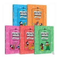 迪士尼・米奇经典漫画 套装全5册 米奇的情敌 疯狂的布鲁扎 米妮的幸运日 高飞归来 唐老鸭戏水记 中英文儿童卡通经典漫