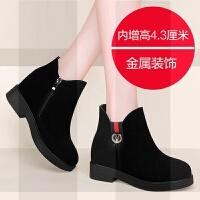2018新款内增高女靴子百搭马丁靴冬季女士鞋子磨砂短靴网红瘦瘦靴SN6048