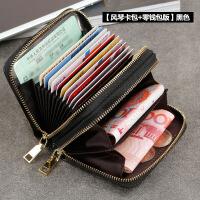 驾驶证卡包大容量多卡位双拉链风琴女式零钱包多功能男士行驶证套 黑色(卡袋+零钱袋) KB-12