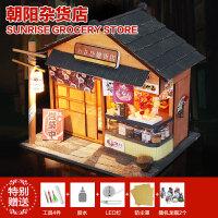 diy小屋手工制作小房子模型别墅拼装玩具建筑送创意生日礼物女生