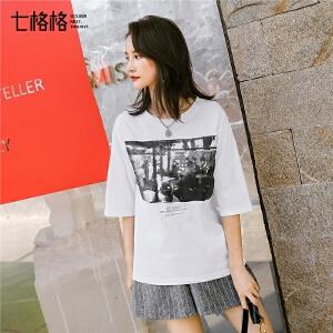 七格格白色t恤女春季2019新款韩版学生打底衫时尚短袖宽松上衣潮