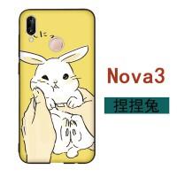 华为nova4手机壳女款3/3i/nova2s软硅胶全包卡通创意可爱浮雕