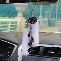 天鹅水晶汽车挂件车内装饰吊饰高档后视镜车饰车载貂毛吊坠饰品女