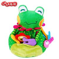 lalababy拉拉布玩 6个月宝宝益智启蒙手偶婴幼儿安抚玩偶玩具儿童毛绒玩具 青蛙不哭