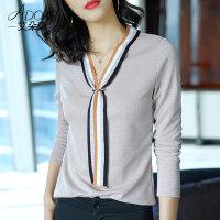 春装雪纺上衣2018女装新款韩版时尚超仙气质打底衫夏季洋气小衫女 粉紫色