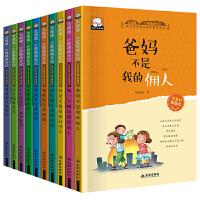 小屁孩成长记全套10册彩图注音版6-12岁小学生青少年校园励志读物儿童文学课外拼音版阅读
