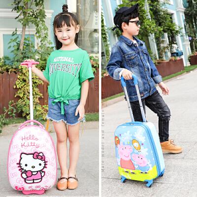 儿童拉杆箱16寸男女旅行箱登机箱行李箱18寸万向轮小拖箱