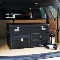汽车后备箱储物整理箱子多功能车载后背收纳盒车内尾箱SUV轿车用