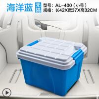 汽车收纳箱后备箱储物箱车载置物用品车用整理箱子车内尾箱杂物盒