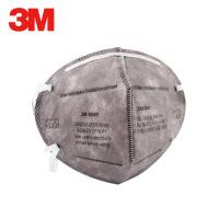 3M口罩9041活性炭工业防尘防甲醛装修异味雾霾pm2.5打磨防毒口罩