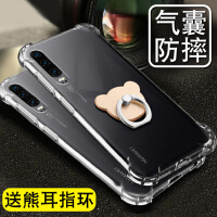 华为P30手机壳加钢化膜p3O防摔气囊软壳硅胶套eleal00透明外壳子