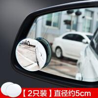 后视镜小圆镜倒车神器汽车辅助前后轮盲区盲点360度反光广角镜子 无边框大视野 (2只装)多角度旋转 3