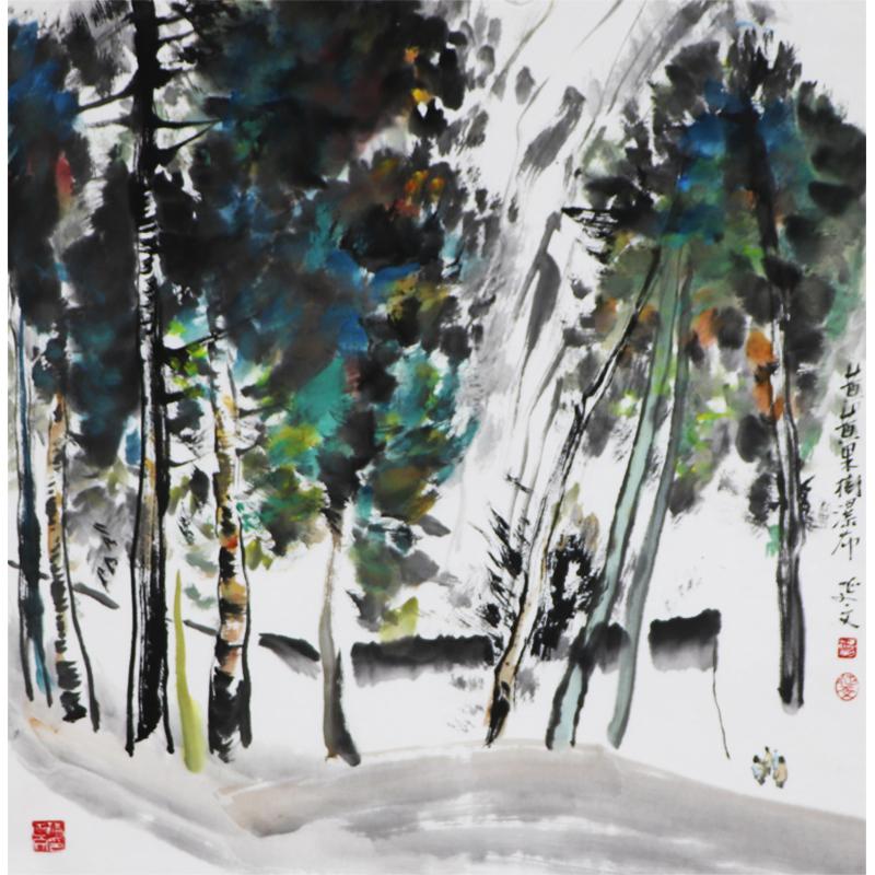杨延文《黄果树瀑布》         b11