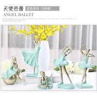 办公室桌面摆设品欧式酒柜家居儿童舞蹈艺术装饰品摆件芭蕾小女孩