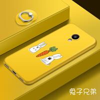 魅族mx6手机壳女款个性创意 mx6全包防摔硅胶软壳保护套潮牌可爱