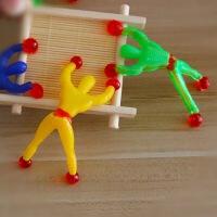 迷你儿童创意爬墙蜘蛛人小孩玩具恶搞整蛊地摊整蛊稀奇小玩意礼物 均码