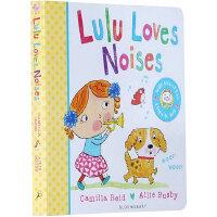 现货英文原版 Lulu Loves Noises露露爱声音 幼儿启蒙图画 纸板翻翻书 露露lulu系列 进口书 正版