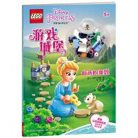 乐高迪士尼公主游戏城堡:仙蒂的难题(附乐高玩具)
