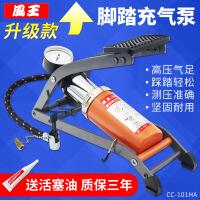 脚踏车载充气泵高压汽车打气泵摩托车电动车便携式脚踩打气筒