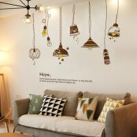 墙画贴纸墙贴纸自粘个性创意卧室房间墙面温馨餐厅装饰品墙上贴画 大