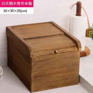 【满减】ORZ 10kg日式桐木卷帘米箱 实木米桶米柜厨房储物面箱多功能米面箱