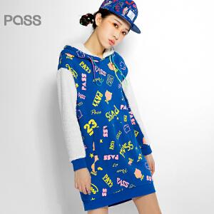 【不退不换】PASS原创潮牌秋装 包臀款印花羊羔绒带帽中长款加绒卫衣女6530521140