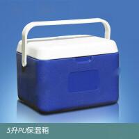 保温箱送冰袋5LPU车载外卖箱家用户外钓鱼便携手提小型冷藏箱