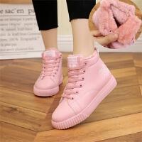 高帮鞋女中大童学生鞋可爱女童休闲运动鞋加绒保暖大棉鞋百搭冬鞋 粉红色 K21加棉