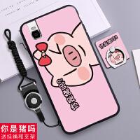 华为荣耀7i保护壳ATH-AL00手机套Huawei荣誉7I防摔honor7i硅胶软