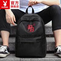 花花公子男士双肩包高中学生大容量书包潮牌时尚潮流休闲旅行背包