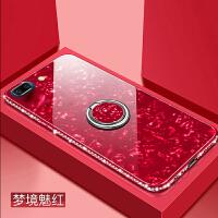 苹果7plus手机壳iPhone8plus玻璃套7plus镶钻7plus5.5车载指环女