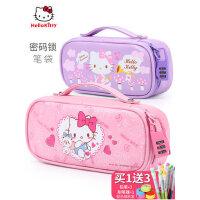 凯蒂猫儿童文具盒多功能大容量文具袋女童笔袋小学生密码锁铅笔盒