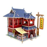 若态3D立体拼图拼板儿童木质DIY小屋益智模型创意玩具中国风情 F128中国客栈