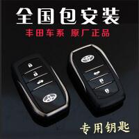 丰田卡罗拉汉兰达凯美瑞威驰锐志致享RAV4一键启动手机无钥匙进入SN5151