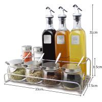 调料盒玻璃调料罐调味瓶套装大号油瓶油壶醋壶厨房用品