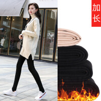 打底裤女秋冬天加绒加厚加长外穿高个子超长踩脚保暖肉色光腿神器 均码