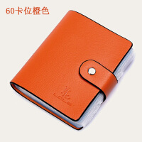 多卡位防消磁卡包 男女式大容量名片包 卡套 真牛皮名片夹