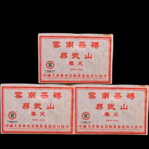 【4片一起拍】2006年易武春尖古树生砖 250克片
