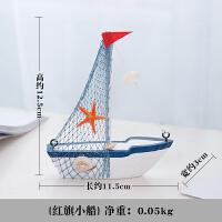 地中海风格装饰摆设木质小船模型工艺品 小帆船摆件家居装饰品