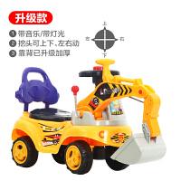 大号儿童挖掘机玩具车可坐可骑男孩挖土机1-3岁宝宝挖挖机工程车 默认