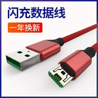 OPPOA59SA53手机快充数据线0ppo a33a37a57安卓通用充电器头2A