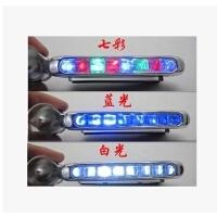 中网风力灯 日行灯 LED装饰灯 辅助灯 风能灯 不需接电源汽车用品