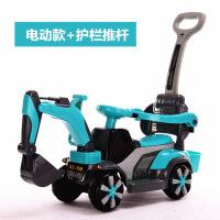 ?新款儿童挖掘机可坐可骑大号电动挖土机钩机男孩玩具车不带遥控车 官方标配