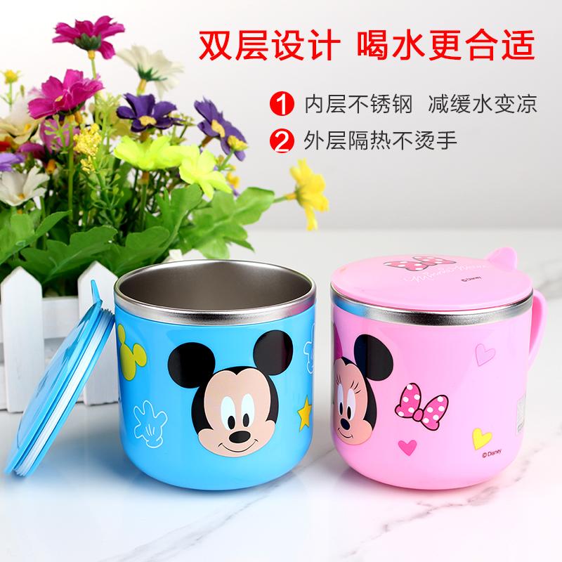 迪士尼儿童水杯家用宝宝喝水杯子口杯防摔幼儿园不锈钢保温牛奶杯