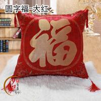 杭州丝绸织锦绸缎抱枕套结婚庆靠垫含芯中式红木沙发靠枕汽车腰枕